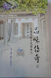 Fennah Chou (b)