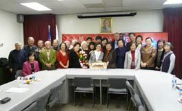 美南作協慶祝創會20年 (2011年)