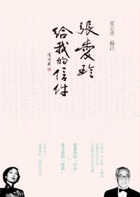 聯合文學, 2013