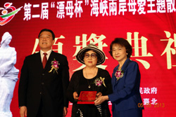 林澄枝 (右)與姚曉東(左)頒發榮譽獎給周芬娜(中)