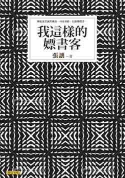 Zhang-250