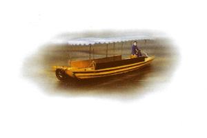 boat girl -300