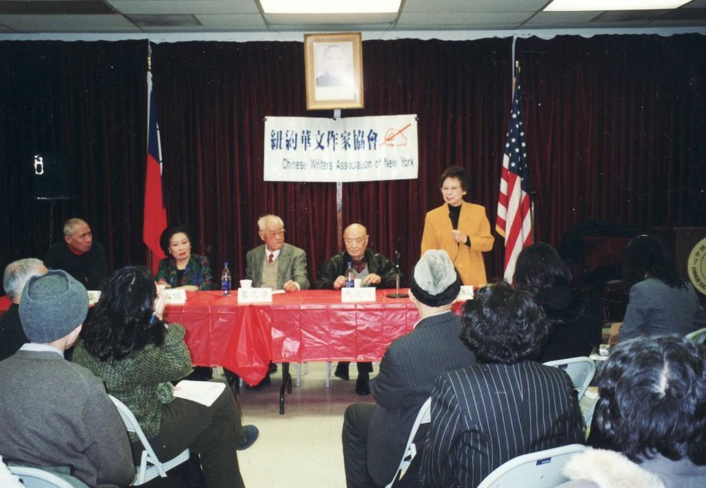 2002紐約作協【圍城】討論會