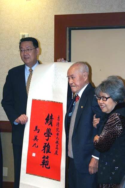 獻上馬英九總統赠夏先生的题字。(攝影:吳盛青教授)
