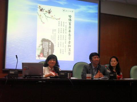 2013年11月-張鳳在中央大學演講