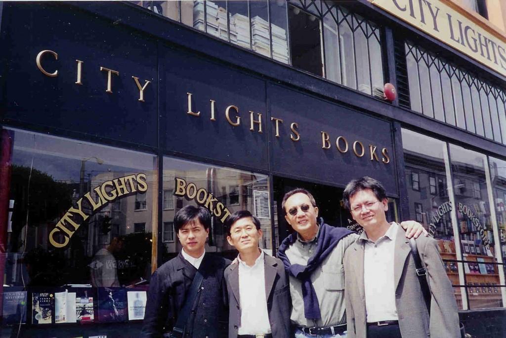 焦桐、張錯、陳義芝、許悔之於舊金山城市之光書店2002
