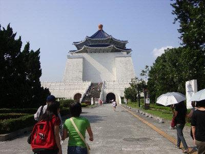 臺北中正紀念堂