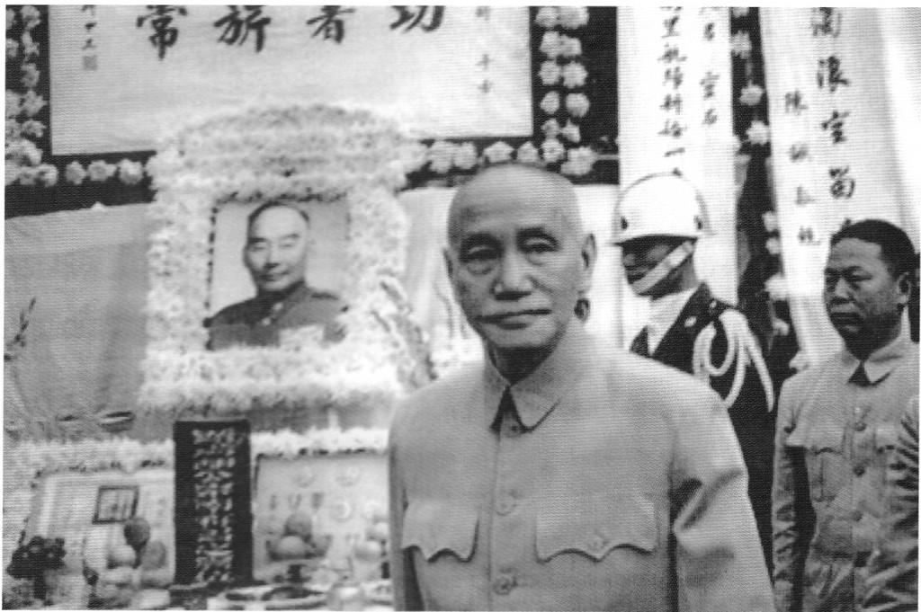 1962年6月,先總統蔣公親臨胡宗南將軍靈堂致祭。