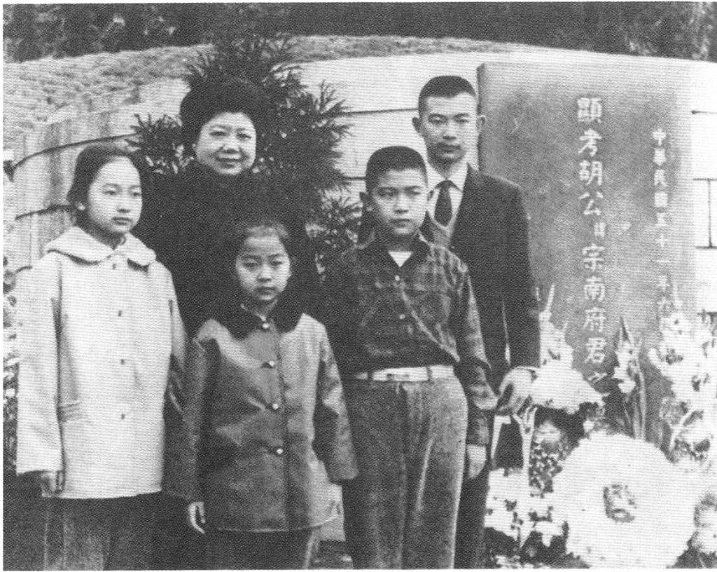 1963年全家上山掃墓。(左起)作者胡為美,母親胡葉霞翟女士,二哥胡為善,長兄胡為眞。前立者小妹胡為明。