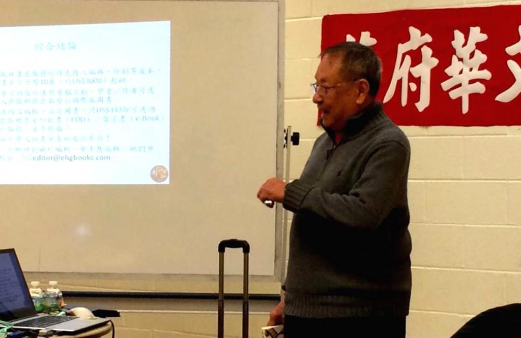 丘宏義教授介紹微出版