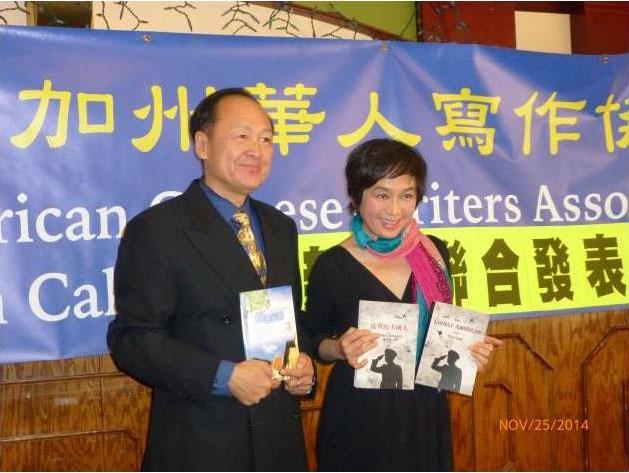 兩位作者吳宗錦(左)與林小萍合影。