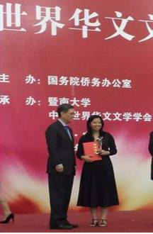 朱頌瑜領獎。