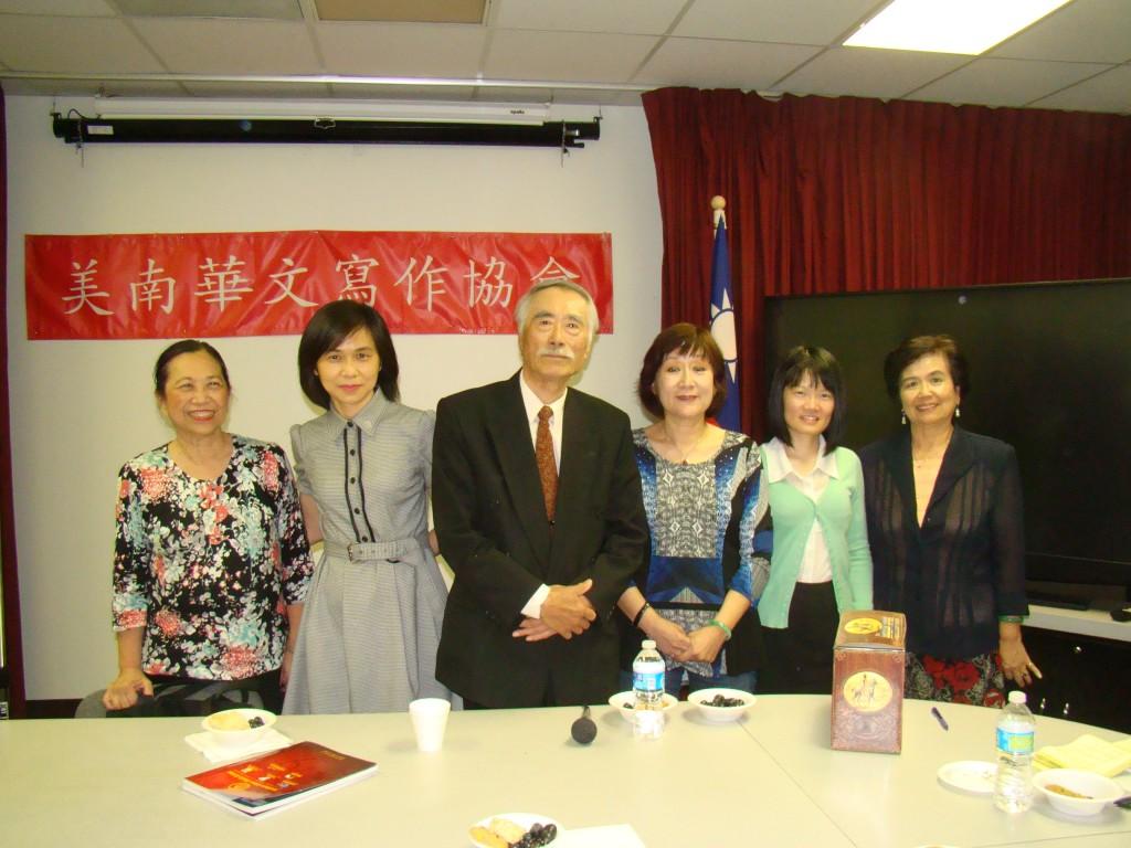 馬森與文友合影, 左起:李迎霞,周慧宜主任,馬森,秦鴻鈞會長,劉月琴副主任,程美華副會長。