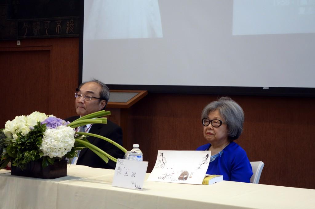 中央研究院召開「夏志清先生紀念研討會」,(左)王汎森副院長,(右)夏志清夫人王洞。