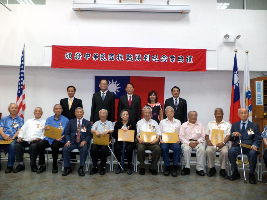 國軍退除役官兵輔導委員會主任委員董翔龍在紐約華僑文教中心舉行頒發抗戰紀念章典禮。