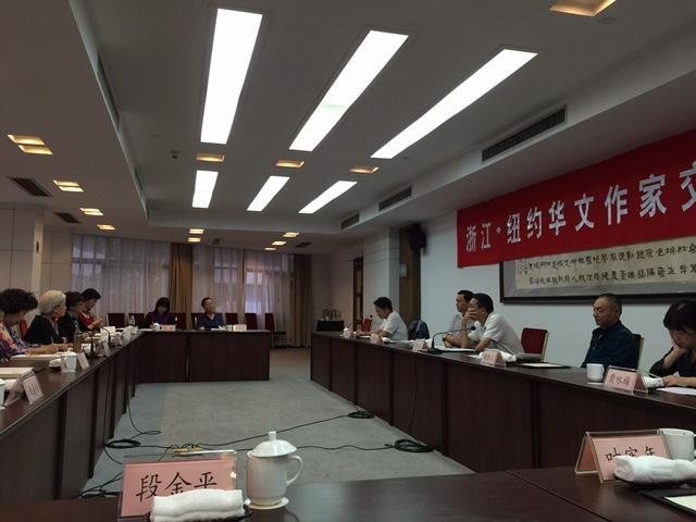 2015年9月15日與浙江作協在之江飯店舉行魯迅文學座談會。(段金平提供)