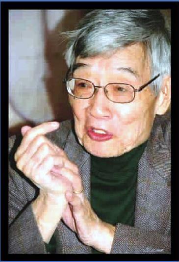 董鼎山 (1922-2015)