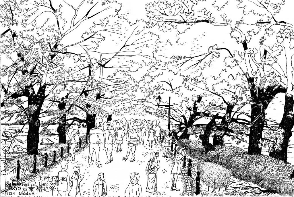 上野櫻花祭 (陳丕燊繪)