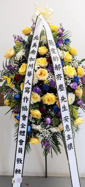 WeChat Image_20210424215418